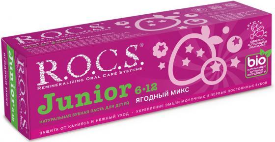 Фото - Зубная паста R.O.C.S. Ягодный микс 74 гр 03-01-052 сок джус тим фруктово ягодный микс 1л