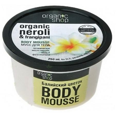 Organic shop Мусс д/тела Балийский цветок 250 мл пилинг для тела organic shop сочная папайя 250 мл
