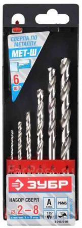 Набор сверл ЗУБР 4-29625-H7R ЭКСПЕРТ по металлу резьбовой стальP6M5 2.5-10.2мм 7шт. набор сверл по металлу зубр 4 29625 h19
