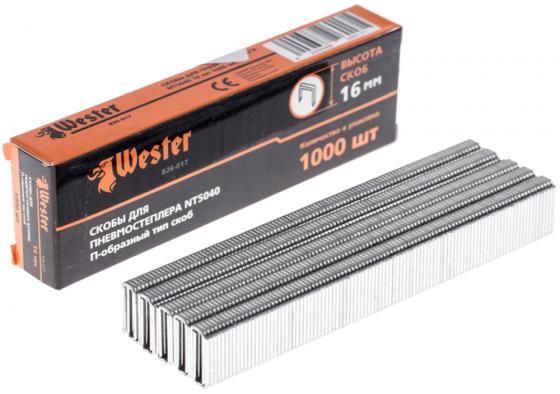 Скобы для степлера Wester 16 мм 1000 шт