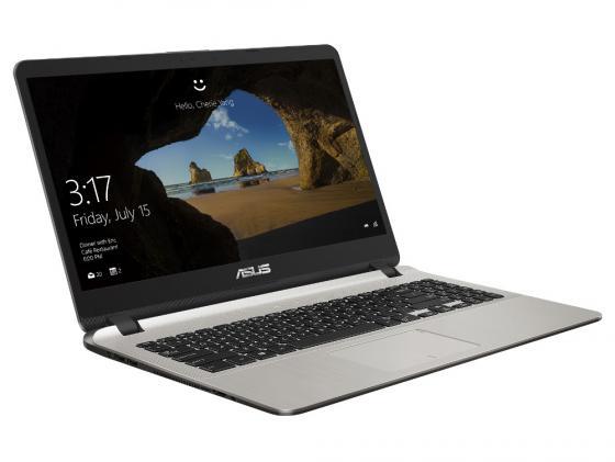 Ноутбук ASUS 90NB0HI1-M00570
