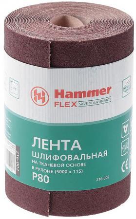 Фото - Лента шлиф. Hammer Flex 216-002 115х5м P80 ткан. основа, рулон лента шлиф hammer flex 216 007 115х5м p400 ткан основа рулон