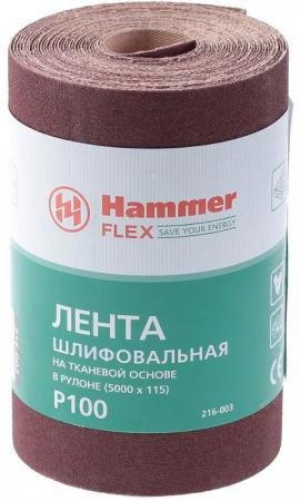 Фото - Лента шлиф. Hammer Flex 216-003 115х5м P100 ткан. основа, рулон лента шлиф hammer flex 216 007 115х5м p400 ткан основа рулон