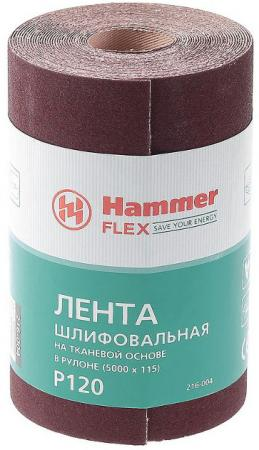 Фото - Лента шлиф. Hammer Flex 216-004 115х5м P120 ткан. основа, рулон лента шлиф hammer flex 216 007 115х5м p400 ткан основа рулон