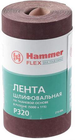 Фото - Лента шлиф. Hammer Flex 216-006 115х5м P320 ткан. основа, рулон лента шлиф hammer flex 216 007 115х5м p400 ткан основа рулон