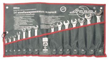 Набор комбинированных ключей AIST 0011214AX-M (6 - 24 мм) 14 шт.