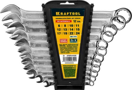 Набор комбинированных ключей KRAFTOOL 27079-H12 (6 - 24 мм) 12 шт.