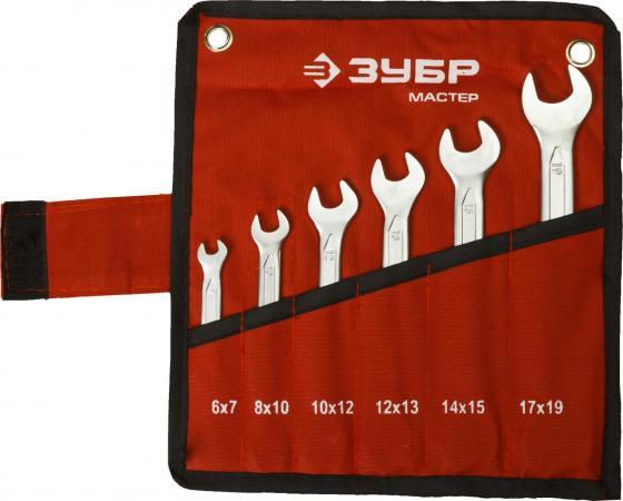 Набор рожковых ключей ЗУБР 27010-H6 (6 - 19 мм) 6 шт. набор рожковых ключей berger bg1095 6 32 мм 9 шт