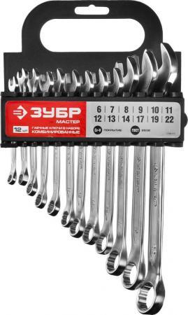 Набор комбинированных ключей ЗУБР 27088-H12 (6 - 22 мм) 12 шт. gross 17181