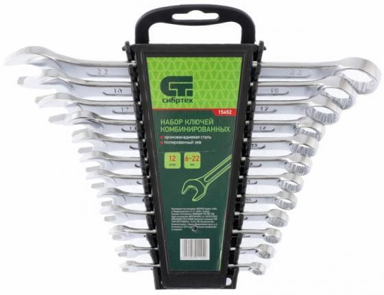 Набор комбинированных ключей СИБРТЕХ 15452 (6 - 22 мм) 12 шт. набор ключей сибртех 15220 6 19 мм
