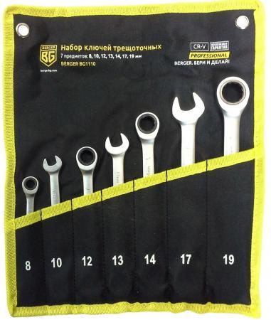 Набор ключей BERGER BG1110 трещоточных 7 предметов цена