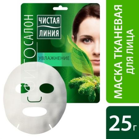 ЧИСТАЯ ЛИНИЯ Тканевая маска для лица Увлажняющая 1шт