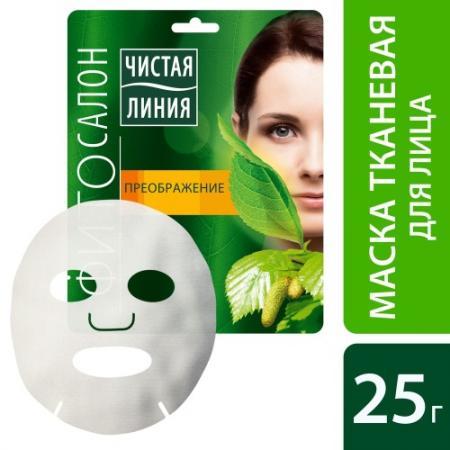 ЧИСТАЯ ЛИНИЯ Тканевая маска для лица Преображающая 1шт