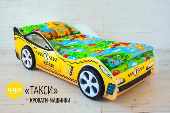 Кровать-машина Бельмарко Такси машины drift машина фрикционная такси
