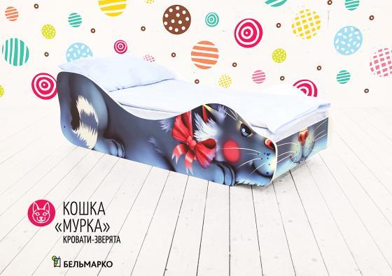 Кровать Бельмарко Кошка-Мурка