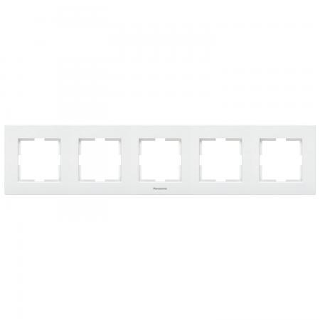 цены Рамка PANASONIC WKTF0805-2WH-RES Karre Plus 5м горизонтальная белая
