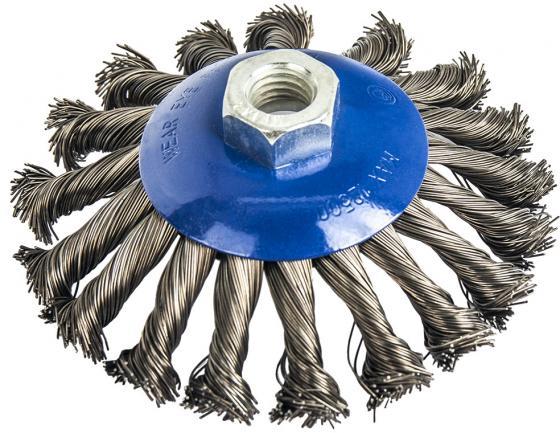 Кордщетка ПРАКТИКА 032-508 125мм М14, радиальная с наклоном витая, блистер fit 125мм м14 с бандажом витая профи 39512