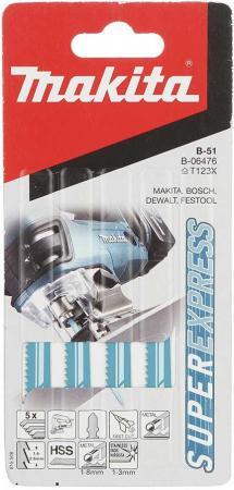 Пилка для лобзика MAKITA B-06476 B-51 Super Express металл, 77мм, быстрый рез, 5шт.
