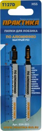 Пилки для лобзика ПРАКТИКА 034-502 T127D, по алюминию, 2шт. пилки д лобзиков практика t150 riff 2 шт 034 533
