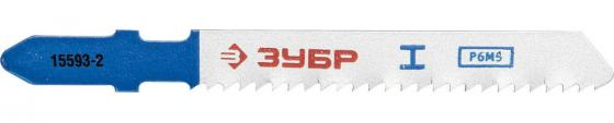Пилки для лобзика ЗУБР 15593-2_z01 ЭКСПЕРТ HSS по металлу EU-хвостовик шаг2мм 50мм 2шт.