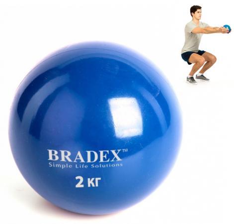 Медбол, 2 кг SF 0257 медбол bradex 3 кг sf 0258