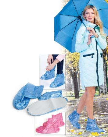 Чехлы грязезащитные для женской обуви без каблука, размер L, цвет голубой KZ 0332