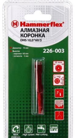 Алм. трубчатая коронка Hammer Flex 226-003 DHS 10,0*60/5 A3, алмаз 60Р, керамогранит