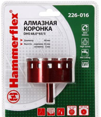 Алм. трубчатая коронка Hammer Flex 226-016 DHS 68,0*65/5 A3, алмаз 60Р, керамогранит 10pcs lot free shipping qsd e c8004 07 touch touch screen