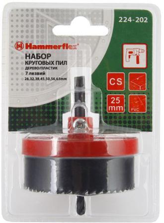 Набор коронок Hammer Flex 224-202 DR WD 25 дер\\пластик, 7шт.: 26,32,38,45,50,56,63мм+адаптер, гл адаптер hammer 224 017 33683