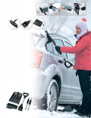 все цены на Набор для автолюбителя зимний 3 в 1 TD 0347 онлайн