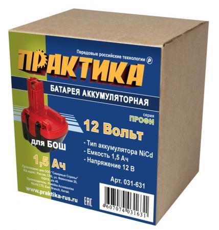 Аккумулятор ПРАКТИКА 031-631 12.0В 1.5Ач NiCd для BOSCH цены