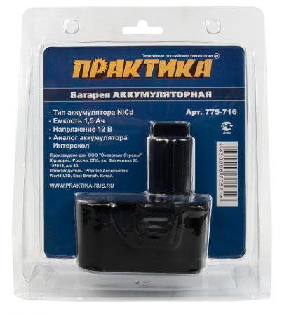 Фото - Аккумулятор ПРАКТИКА 775-716 12.0В 1.5Ач NiCd для ИНТЕРСКОЛ аккумулятор