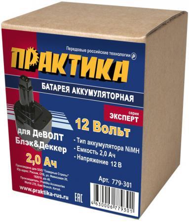 Аккумулятор ПРАКТИКА 779-301 12.0В 2.0Ач NiMH для DeWALT, B&D в коробке аккумулятор практика 779 318 14 4в 2 0ач nimh для dewalt b