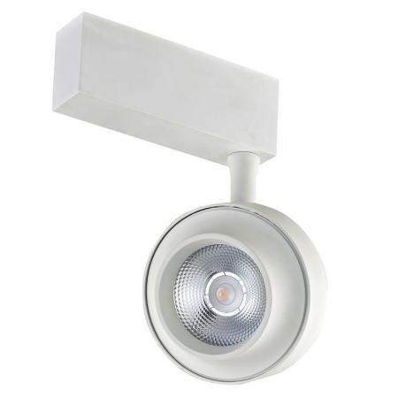 Трековый светодиодный светильник Donolux DL18784/01M White cartelo outdoor shoes 7033