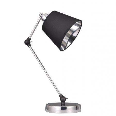 Настольная лампа Eurosvet Koby 01015/1 хром rcv 01015 15м