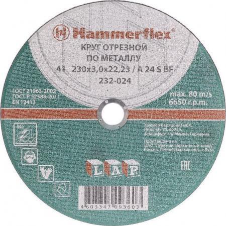230 x 3.0 22,23 A 30 S BF Круг отрезной Hammer Flex 232-024 по металлу