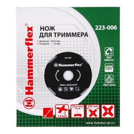 Нож для триммера Hammer Flex 223-006 закаленная сталь, 4 зуба, толщина 1,4 мм, d=255 мм