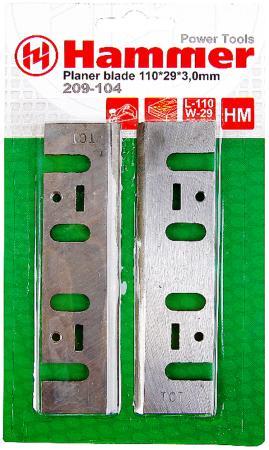 Ножи для рубанка Hammer Flex 209-104 PB 110x29x3,0 110мм, 2шт., HM