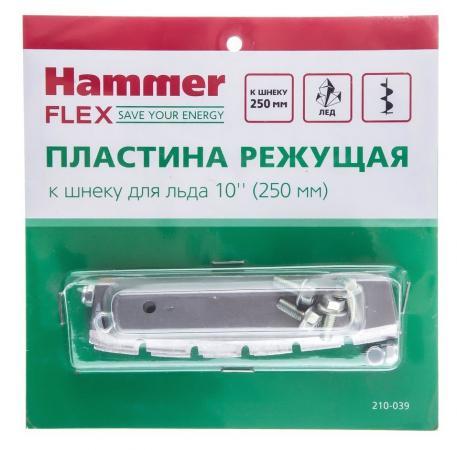 Пластины режущие 210-039 Hammer Flex к шнеку для льда 210-035 Hammer Flex 10 (250мм) HG
