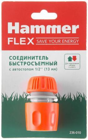 Соединитель Hammer Flex 236-010 универсальный быстросъемный, аквастоп, 1/2