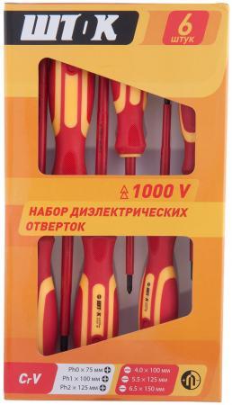 Набор отверток SHTOK. 09906 6шт 1000в картон вертлюг shtok 23603