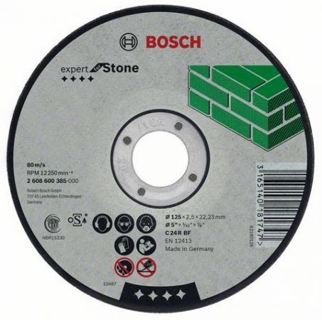 Круг отр. BOSCH Expert for Stone 125x2,5x22 вып.(2.608.600.222) по бетону, кирпичу, камню, керамике круг алмазный bosch expert for stone 230x22 сегмент 2 608 602 592