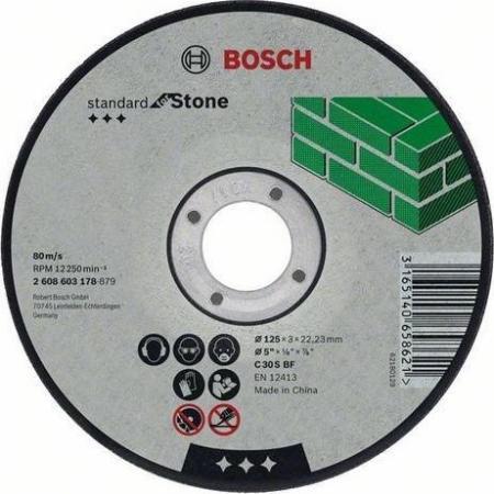 Круг отр. BOSCH Standard for Stone 125x2,5x22 (2.608.603.178) по бетону, кирпичу, камню, керамике круг отрезной bosch 150x2 5x22 2 608 600 383 по бетону кирпичу камню керамике