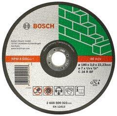 Круг отр. BOSCH Standard for Stone 230x3x22 (2.608.603.180) по бетону, кирпичу, камню, керамике круг отрезной bosch 150x2 5x22 2 608 600 383 по бетону кирпичу камню керамике