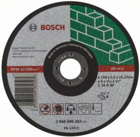 Круг отрезной BOSCH 150x2,5x22 (2.608.600.383) по бетону, кирпичу, камню, керамике круг отрезной bosch 150x2 5x22 2 608 600 383 по бетону кирпичу камню керамике