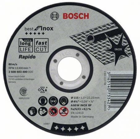 Круг отрезной BOSCH Best for Inox 125x1,0x22 (2.608.603.492) по нержавеющей стали