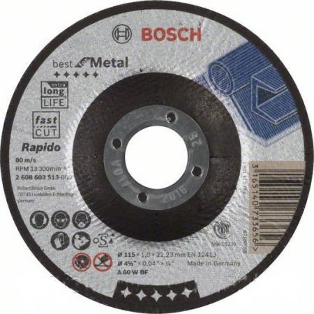 Круг отрезной BOSCH Best for Metal 115x1,5x22 выпуклый (2.608.603.517) по металлу круг отрезной bosch 115х1 5х22 best for metal 2 608 603 517
