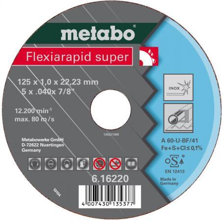 Круг отрезной METABO 616216000 Flexiarapid S 115x1.0мм прямой A60U  по нержавеющей стали