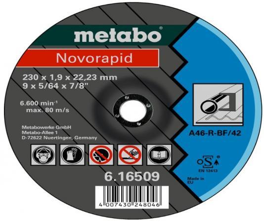 Круг отрезной METABO 616508000 Novorapid180x1.6x22.23ммsteel по металлу отрезной круг metabo sp novorapid 125x1x22 23мм 617126000