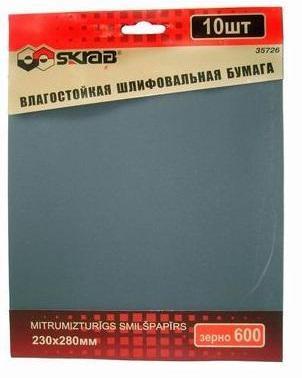 Бумага наждачная SKRAB 35727 абразивная влагостойкая 10листов 230х280мм Р800 фильтр skrab 50278
